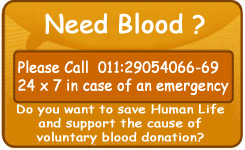 need_blood